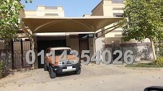 تركيب مظلات سيارات في حي العليا والورود والملقا والياسمين والمروج وجميع احياء الرياض
