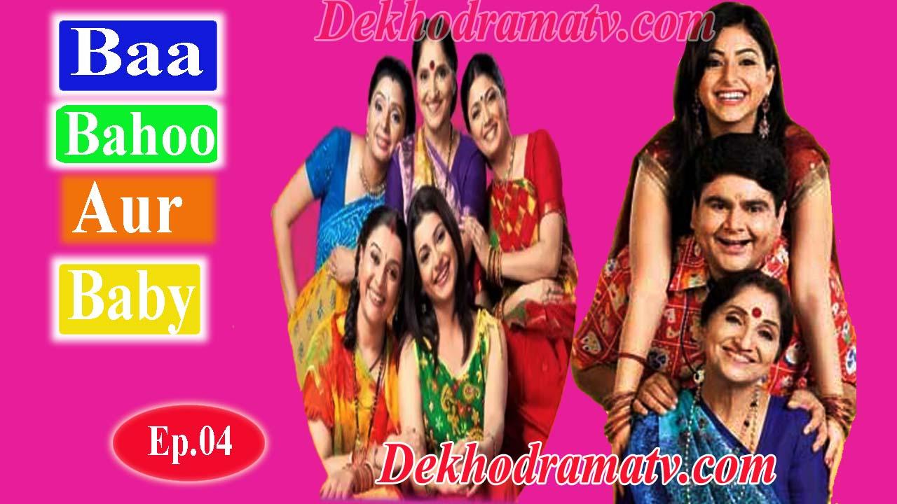 Baa Bahoo Aur Baby Episode 4 - DekhoDramaTV - DekhoDramaTV
