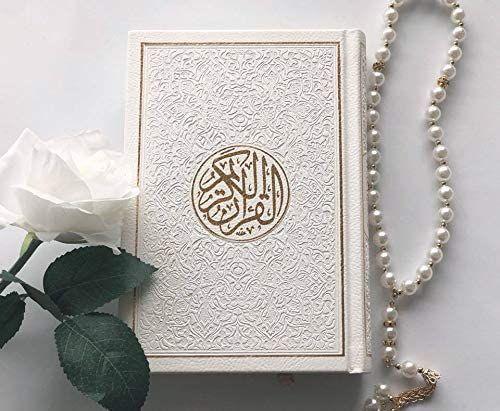 Keterkaitan Covid-19 dan Keistimewaan Angka 19 Dalam al-Qur'an
