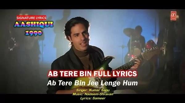 Ab Tere Bin Lyrics - Aashiqui 1990