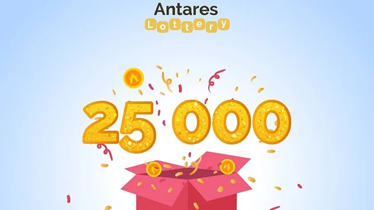 Розыгрыш от Antares Trade