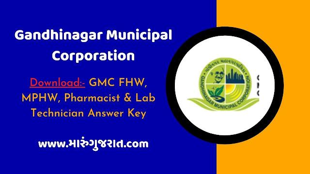 GMC FHW Answer Key 2021