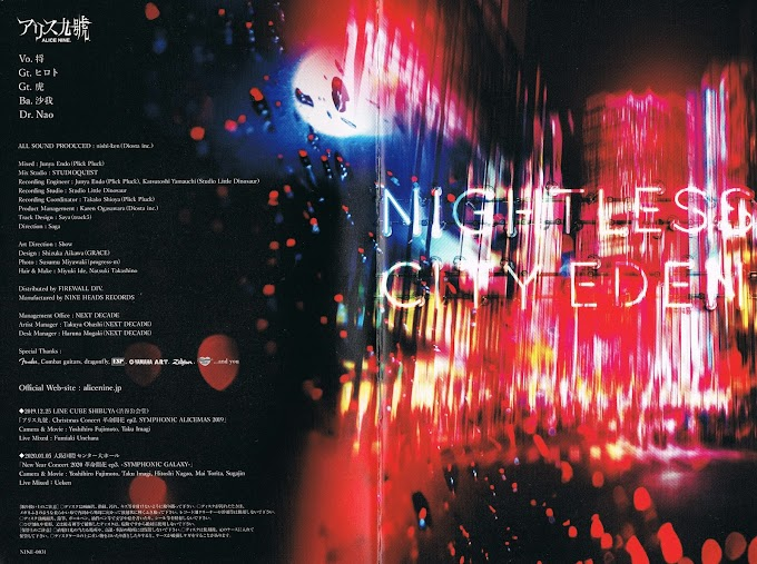 [不夜城エデン (Fuyajo Eden) (NIGHTLESS CITY EDEN) - Booklet-][-FC Luxury Limited Edition -]