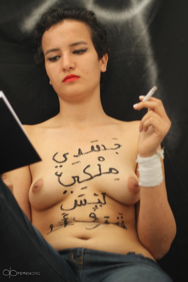 Nyeste Billeder Nude Amina Info på Facebook Kritiserede-4119