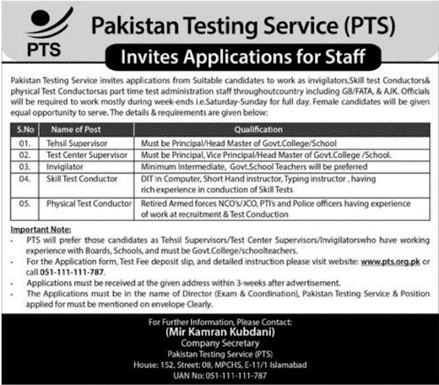 Invigilators Jobs in PTS for part time in weekends for male & Female