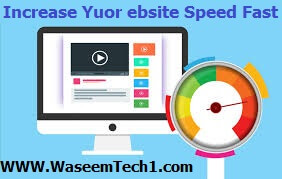 How To Make Web Pages Load Faster HIndi