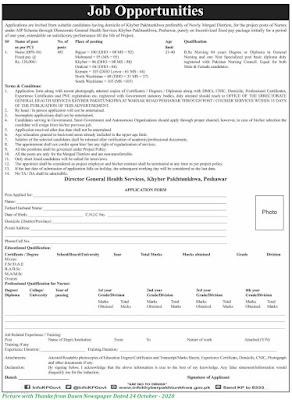 Nurses Jobs in Health Department Govt of KPK Nurning Jobs October - 2020 Download Application Forms