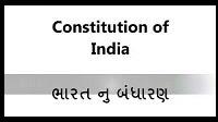 Bharat Nu Bandharan Pdf Ebook Download
