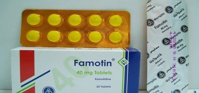 فاموتين Famotion لعلاج قرحة المعدة والأثنى عشر