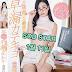 코가와 이오리 (Iori Kogawa) 의 여교사 작품이있는 SOD STAR품번