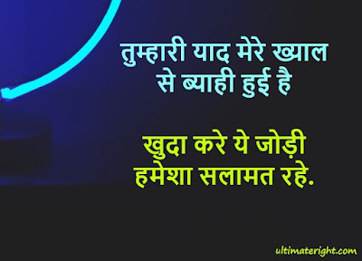 100+ Top Best Dream Khwab Hindi Shayari Status