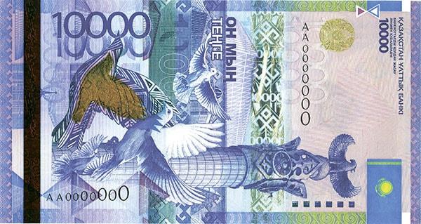 10 000 тенге