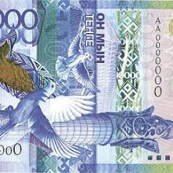 ТОП-10 самых красивых банкнот мира