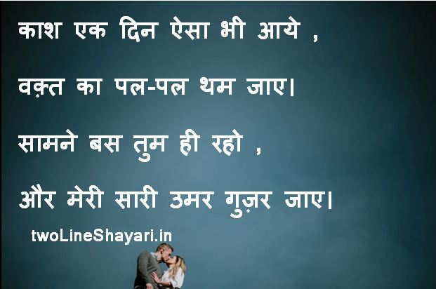 Best Sad Shayari Status, Best Sad Shayari Images, Best Sad Shayari Dp, Sad Shayari with images Hd, Sad Shayari with images in hindi Hd