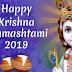 Janmashtami 2019:Krishna attitude status shayari in hindi