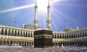Kesiapan Penyelenggaraan Haji Hampir 100 Persen