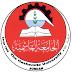 تعلن الجامعة الهاشمية عن بدء استقبال طلبات التفوق الرياضي