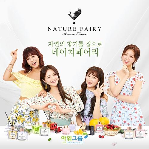 LIVE HIGH – Nature Fairy – Single