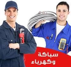 شركة صيانة في الشارقة