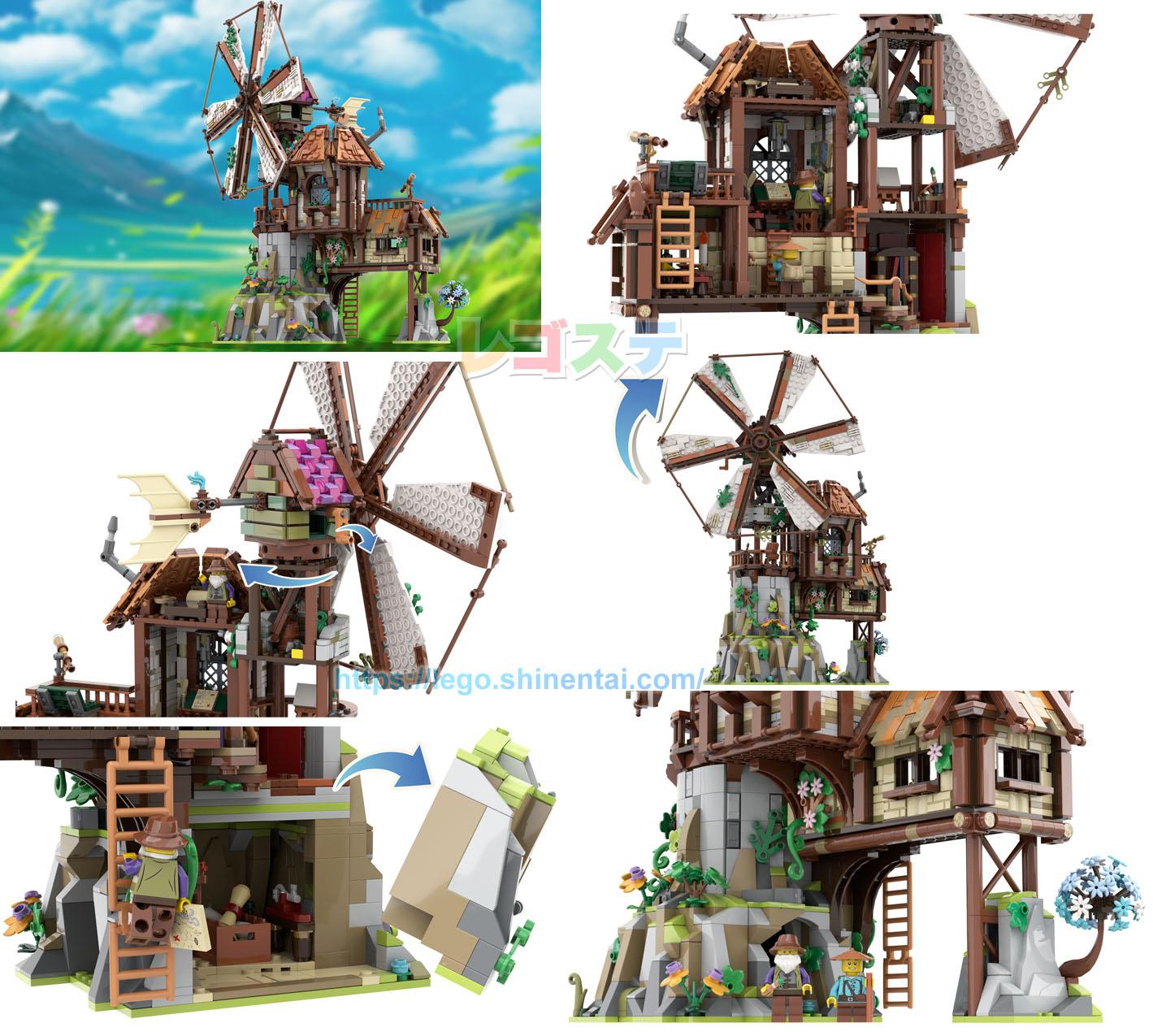 山の風車:The Mountain Windmill
