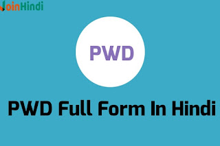 PWD Full Form In Hindi— PWD Ka Full Form