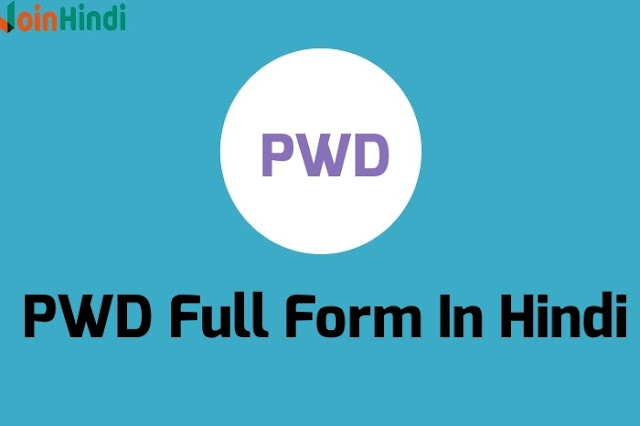 PWD Full Form In Hindi— PWD Ka Full Form