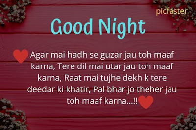 Good Night Love Images in Hindi For Whatsapp