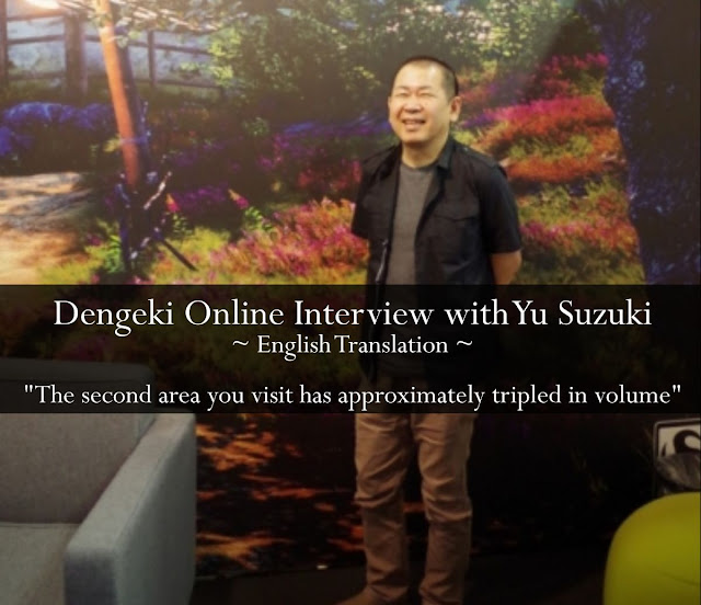 Dengeki Online Interview with Yu Suzuki