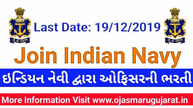 Indian Navy SSC Officers Requirement 2019