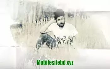 Jol Vora Du cokhe Song Lyrics