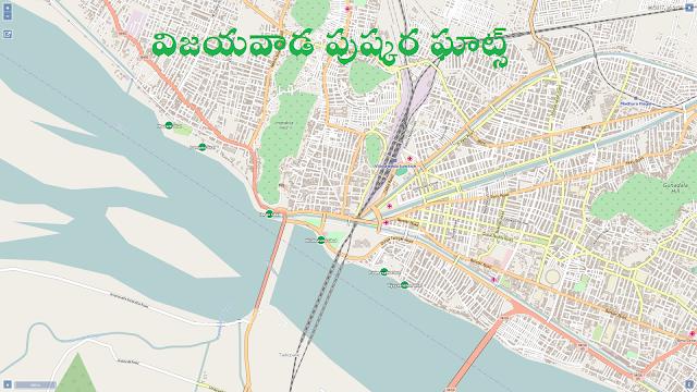 Ghats in Vijayawada