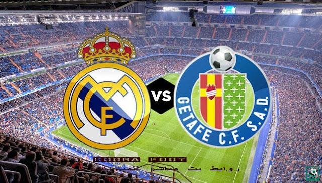 مباراة ريال مدريد وخيتافي بث مباشر في الدوري الإسباني