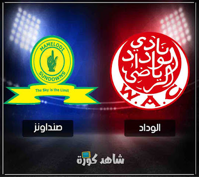 wydad-vs-sundowns