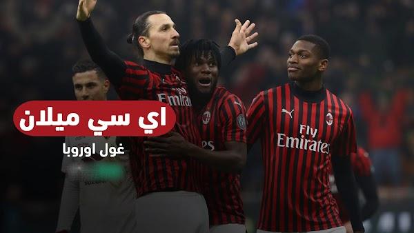 نتيجة مباراة ميلان وبارما اليوم بتاريخ 15-07-2020 في الدوري الايطالي