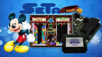 Recordando el proyecto Aleck64 de Seta Corporation