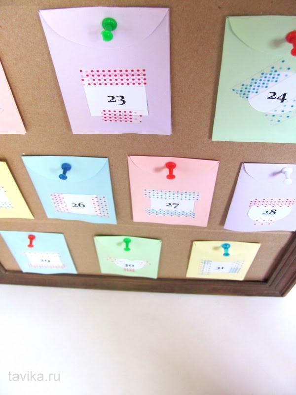 advent календарь