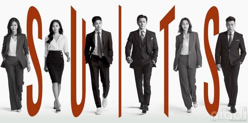 film drama korea terpopuler Suits kdrama poster hd wallpaper