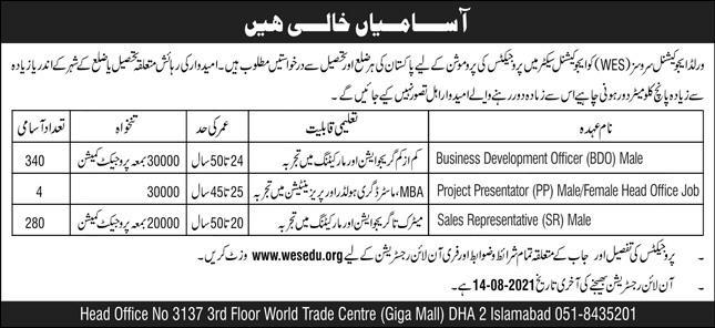 World Education Services WES Jobs August 2021