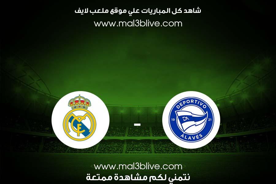 مشاهدة مباراة ديبورتيفو ألافيس وريال مدريد بث مباشر بتاريخ 2021/08/14 الدوري الاسباني