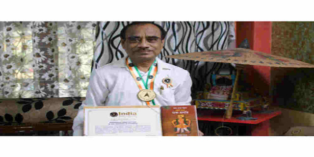Guwahati Man Writes 140-Page Book in One Sentence