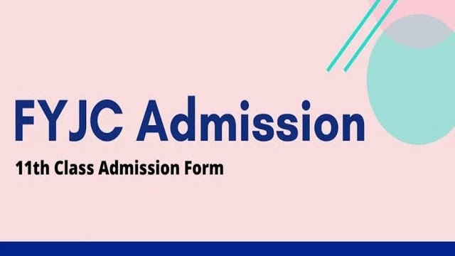 11वी ऑनलाइन प्रवेशप्रक्रिया कशी असेल 2021   11th admission procedure 2021   11th admission update 2021