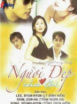 Người Đẹp Của Tôi - Beautiful My Lady (1997)