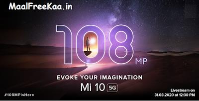 108MP Mi 10 5G