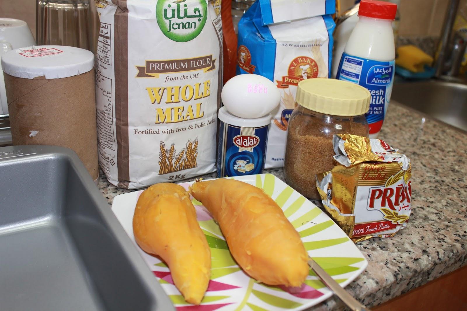 ilovepurpleblend: Kamote Bread