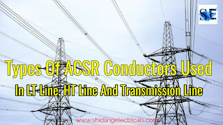 Types of ACSR Conductors Used In LT Line, HT Line And Transmission Line