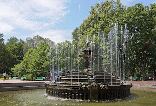 Stefan cel Mare Central Park