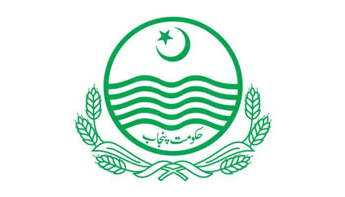 Energy Department Post Office Box 1935 Islamabad Jobs 2021