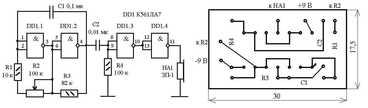 Схема световой приманки для рыб
