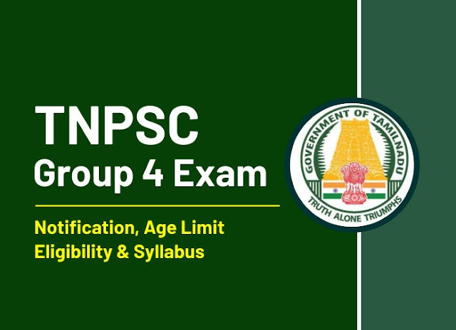 TNPSC குரூப் 4 தேர்வுக்கான முழு விவரங்கள் 2021