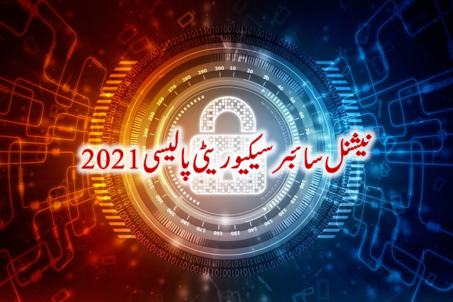 Pak Federal Cabinet to approve first 'National Cyber Security Policy 2021' - via BR